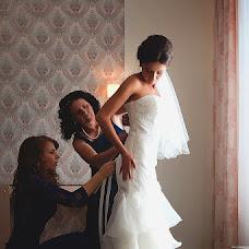 Wedding photographer Mikhail Starchenkov (Starchenkov). Photo of 11.02.2016