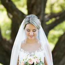 Wedding photographer Sabina Cherkasova (sabinaphotopro). Photo of 14.09.2018