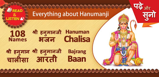 Hanuman Chalisa , Bhajan Audio - Apps on Google Play