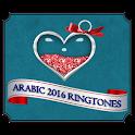 Arabic 2016 Ringtones icon