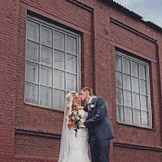 Wedding photographer Margarita Kuznecova (KuznecovaRita). Photo of 19.11.2013