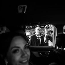 Wedding photographer Darya Mityaeva (mitsa). Photo of 02.03.2018