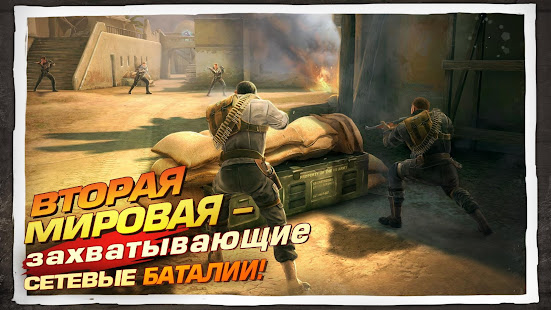 Brothers in Arms® 3 мод