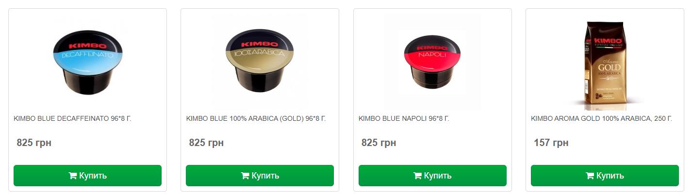 Интернет-магазин Кофемэн - изобилие элитного кофе из разных уголков мира