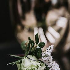 Wedding photographer Anastasiya Mozheyko (nastenavs). Photo of 19.08.2018