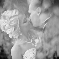 Wedding photographer Konstantin Skomorokh (Const). Photo of 17.04.2018