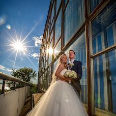 Wedding photographer Andrey Kondor (TrendMediaGroup). Photo of 10.12.2015