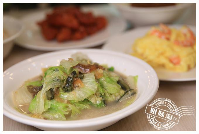 恆香小廚皮蛋蔬菜