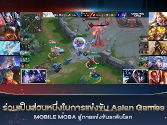 Garena RoV: Mobile MOBA APK screenshot thumbnail 15