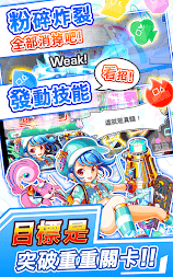 Crash Fever:色珠消除RPG遊戲 APK screenshot thumbnail 11