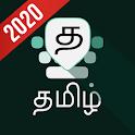 Tamil Keyboard icon