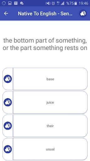 QEnglish screenshot 6