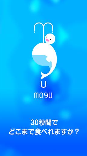 免費下載街機APP|MOGU:捕食ゲーム-30秒でどこまで食べれますか?- app開箱文|APP開箱王