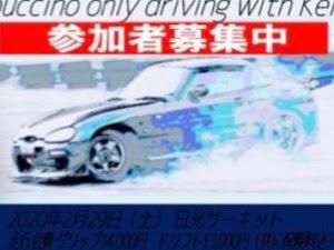 カプチーノ EA11R 平成4年式ベースグレードのカスタム事例画像 たあぼうさんの2020年01月21日13:37の投稿
