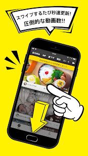 App BuzzVideo(バズビデオ)-暇つぶし・GIF・おもしろ動画・映画・恋愛・アニメ APK for Windows Phone