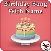 How to make happy birthday song of any name for free!!! { in.