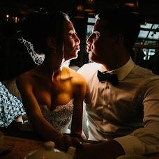 Wedding photographer Yuliya Smolyar (bjjjork). Photo of 12.08.2017