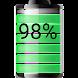 バッテリーウィジェットレベル インジケーター