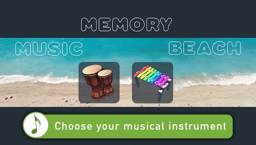 音樂記憶力海灘