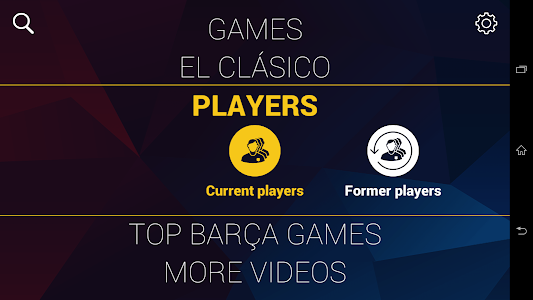 FCB GamePASS screenshot 2