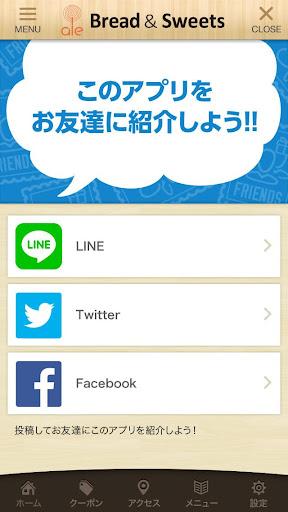 遊戲必備免費app推薦|札幌桑園のパン屋 ブレッド&スイーツale線上免付費app下載|3C達人阿輝的APP