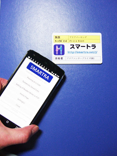 無料交通运输AppのSMARTRA(スマートラ) 公式無料アプリ|記事Game