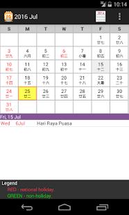 SG Holiday Calendar 2018 - náhled