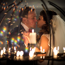 Wedding photographer Natalya Liseckaya (natalisfoto). Photo of 11.11.2016