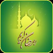 Latest Arabic Ringtones 2015