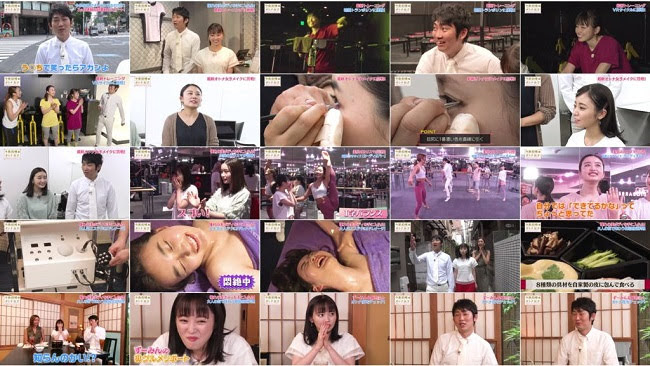 190628 (720p+1080i) 今泉佑唯のオトナ女子~20歳のうちにやっておきたいこと