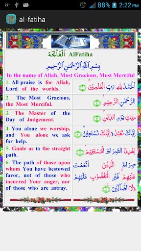 Al-Fatiha English Translation