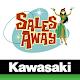 Sales Away (app)