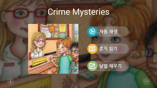 Crime Mysteries: Redeem