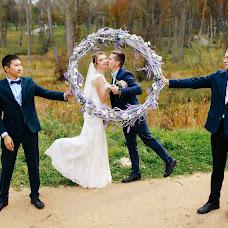 Wedding photographer Dmitriy Efremov (beegg). Photo of 11.04.2017