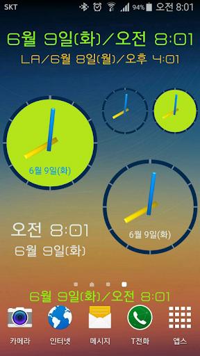 ClockView Pro - 음성시계 위젯