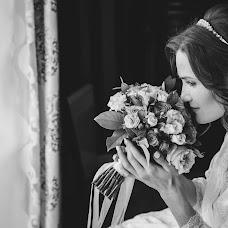Wedding photographer Anastasiya Balakhonceva (artpersona). Photo of 11.05.2018