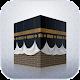 Mecca Medina Wallpapers for PC Windows 10/8/7