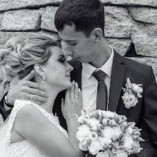 Wedding photographer Irina Dildina (Dildina). Photo of 29.07.2018