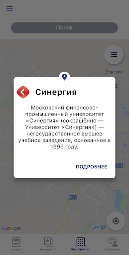 Привет, Вася! screenshot 4