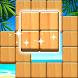 ブロックスケープ (Blockscapes) - Androidアプリ