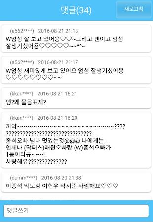 미남 배우 이상형 월드컵 1.2.15 screenshot 2092144