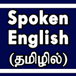 Spoken English through Tamil Icon