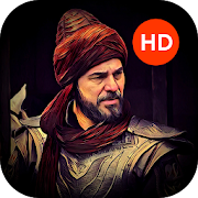 Ertugrul Drama in Urdu and English