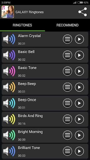 玩音樂App|三星GALAXY手机铃声合集免費|APP試玩