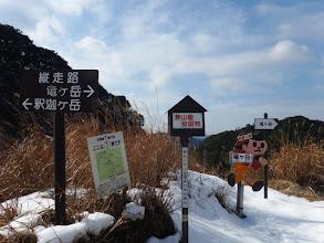 石榑峠の登山口
