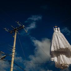 Fotógrafo de bodas Rodrigo Del Rio (rodelrio). Foto del 30.01.2016