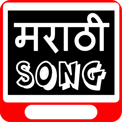 MARATHI VIDEO SONGS 2018 - New Marathi Movies Gane - Apps on