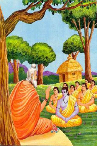 Vedas Upanishads - Hindi