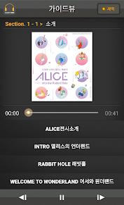 (APK) تحميل لالروبوت / PC 가이드뷰 - ALICE 앨리스 오디오 가이드 تطبيقات screenshot