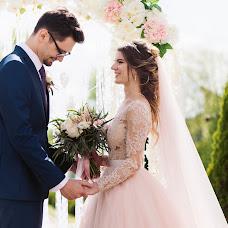 Wedding photographer Ekaterina Klimova (mirosha). Photo of 14.06.2017